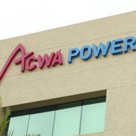أكوا باور تشيد 3 محطات طاقة متجددة في أوزبكستان بـ 2.5 مليار دولار