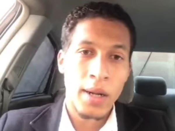 جامعة مصرية تفصل طالباً.. بسبب مداخلة بالتلفزيون الرسمي