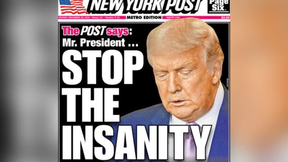 Stop The Insanity