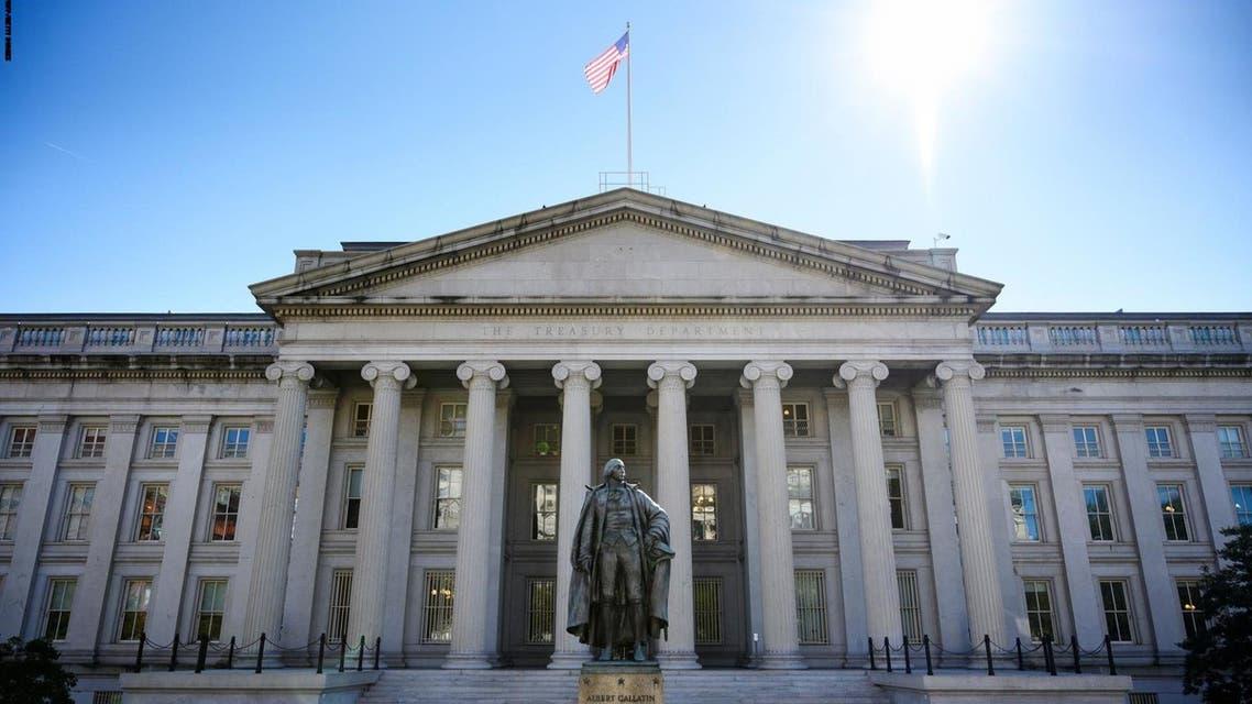 الخزانة الأميركية