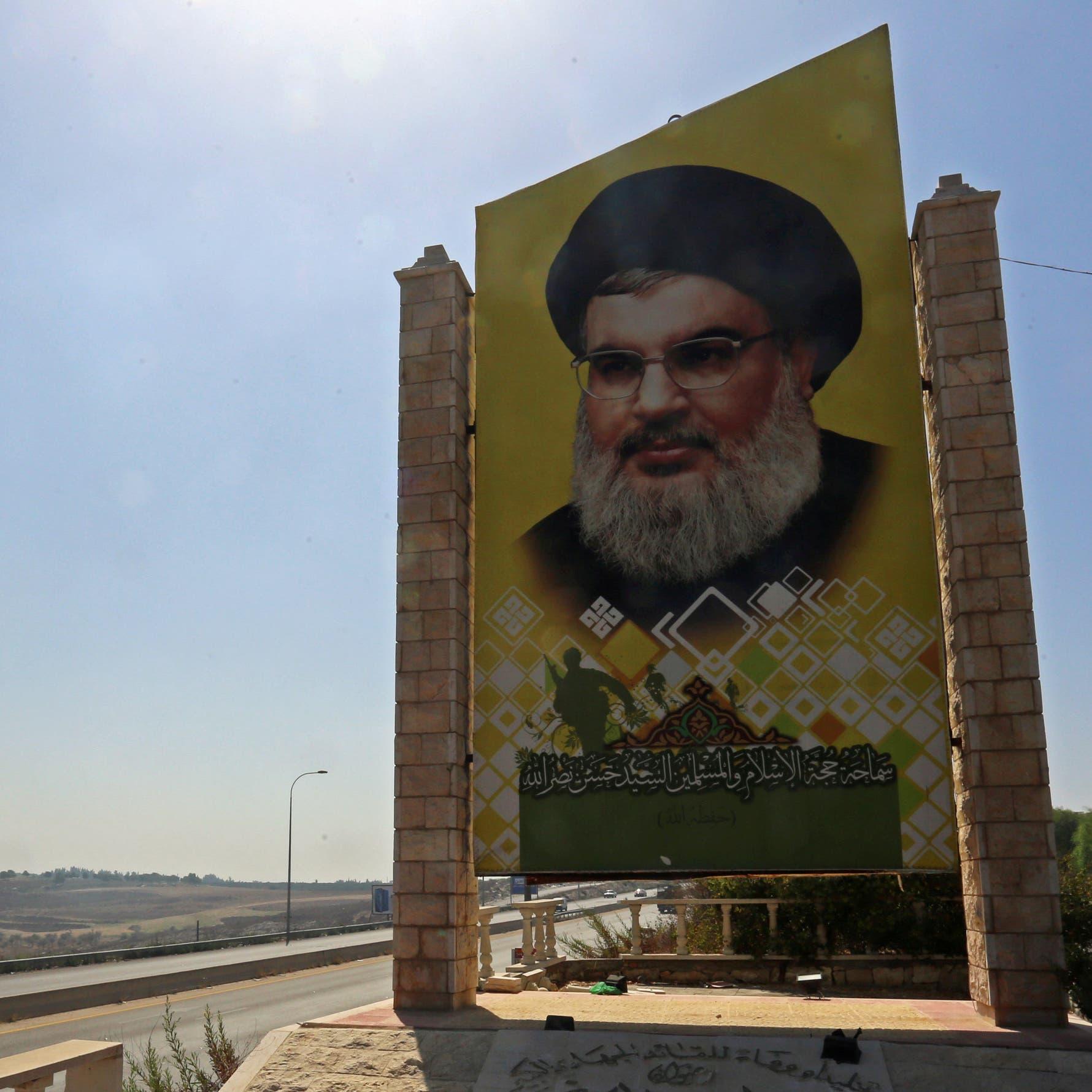 بنك حزب الله الأسود.. تحركات وخطط مريبة في لبنان