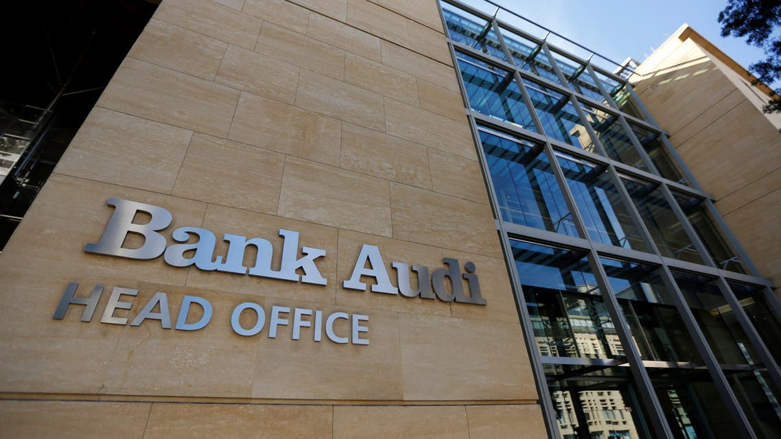 The logo of Bank Audi is seen at the main entrance of the Bank's head office in Beirut, Lebanon January 24, 2017. (Reuters)