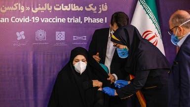 واکسیناسیون کارکنان شهرداری در ایران؛ آزمایش واکسن یا کمک به یک گروه پر خطر