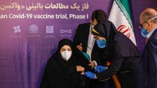 Coronavirus: Iran launches trial of own COVID-19 vaccine, reports state TV