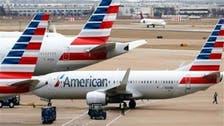 أميركا: تهاوي أعداد المسافرين الدوليين فوق 70%