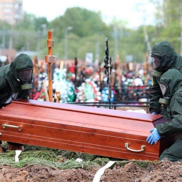 مأساة روسيا الحقيقية مع كورونا الممعن فتكا بسكانها