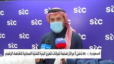 "STC: وجود ""علي بابا"" سينقل الخبرات من الصين إلى السعودية"