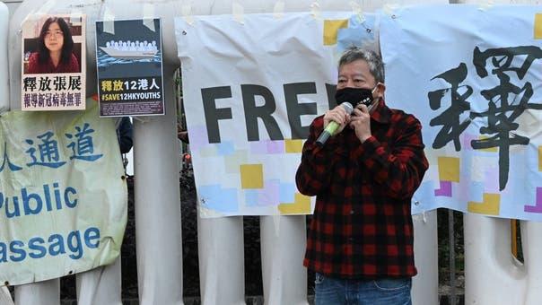 EU demands China free citizen journalist Zhang Zhan, along with others