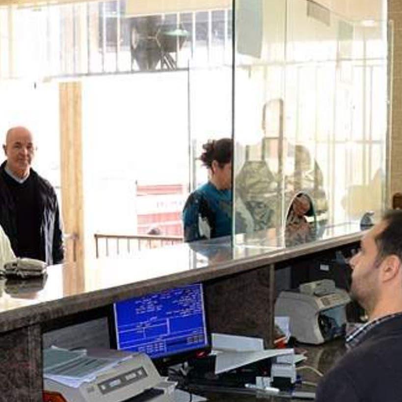 بنك حزب الله الأسود ثانية.. ضربة القراصنة سهلت العقوبات