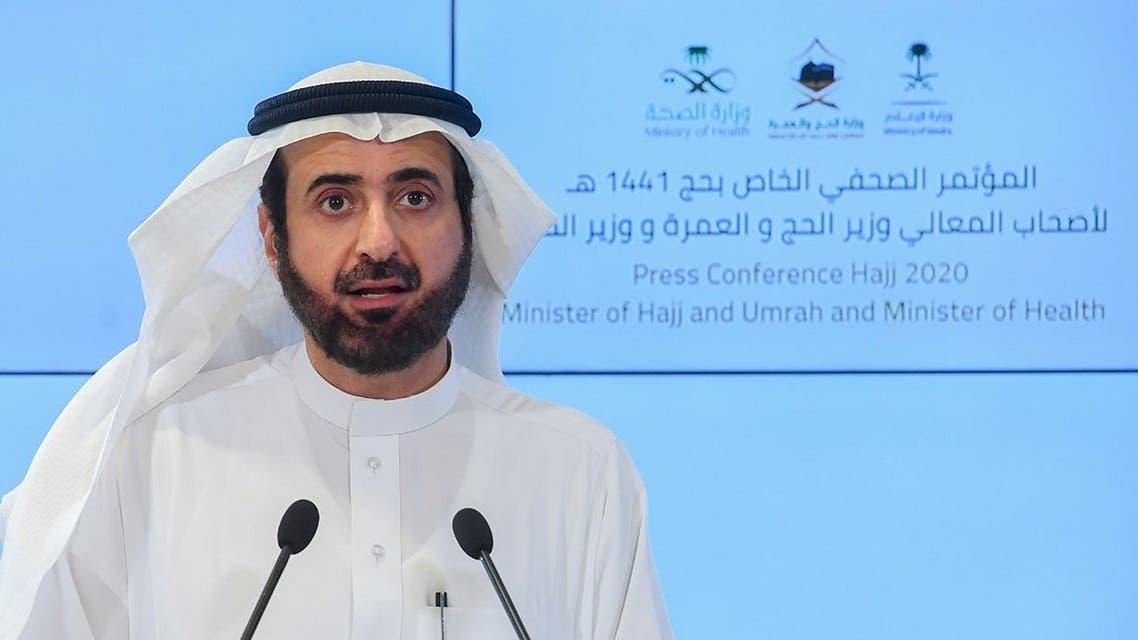 Saudi Health Minister Tawfiq Al-Rabiah speaks during a virtual news conference. (File photo: Reuters)