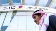 Saudi Arabia's STC partners with Alibaba Cloud to provide public cloud services