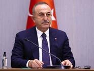 تركيا تتراجع: سنحسن علاقتنا مع أميركا ونطبعها مع فرنسا