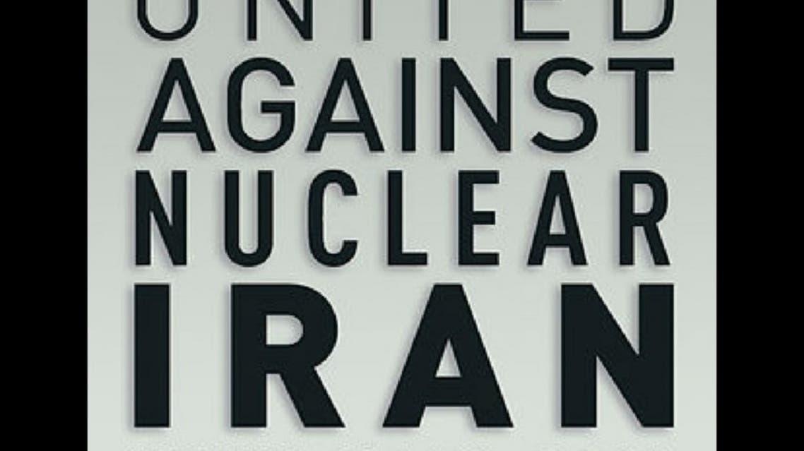 اتحاد علیه ایران هستهای