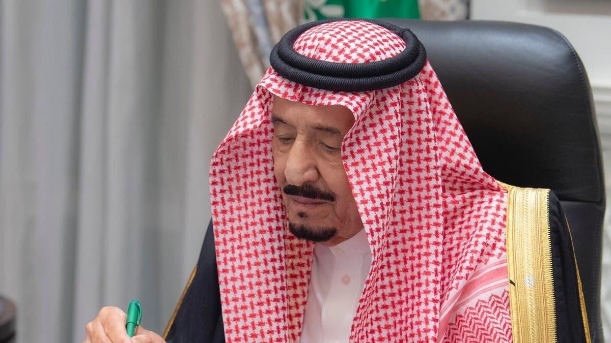 King Salman hopes for joint action at GCC Summit in Saudi Arabia's al-Ula thumbnail