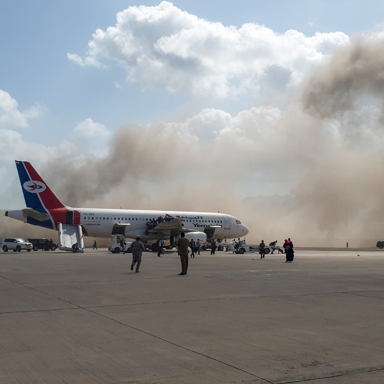 وزير إعلام اليمن: تفجير مطار عدن كان انتقاما لمقتل سليماني