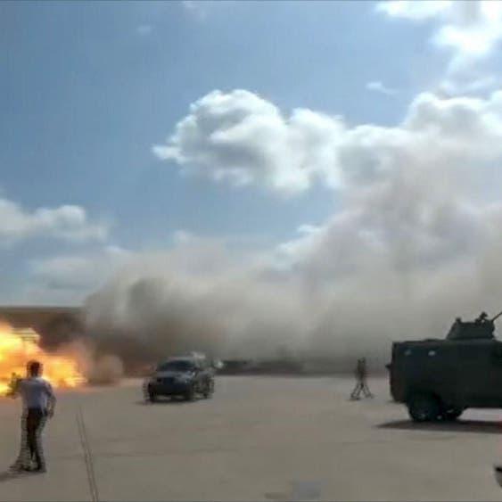 إدانات عربية ودولية لتفجيرات مطار عدن الإرهابية