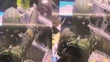 چھاپے کے دوران اسرائیلی فوجی کی فلسطینی دکان سے چوری کی ویڈیو جاری