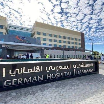"""عمومية """"السعودي الألماني"""" تقر عدم توزيع أرباح نقدية عن 2020"""