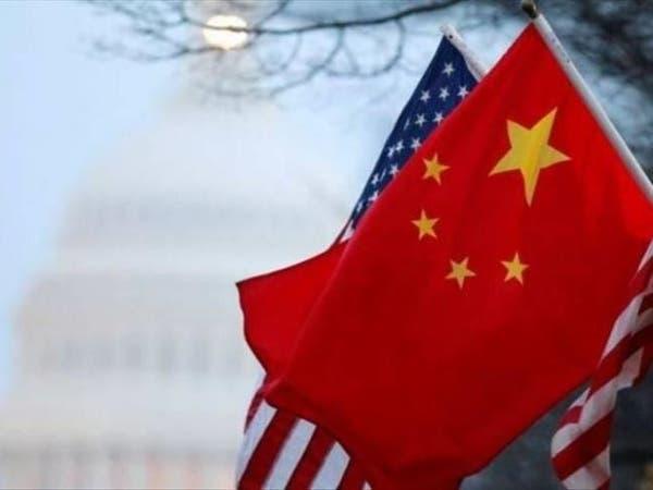 الصين تقر تشريعات ردا على التصعيد الأميركي