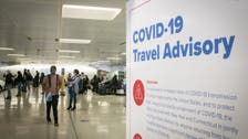 Coronavirus: US may expand required COVID-19 testing for more intl. passengers