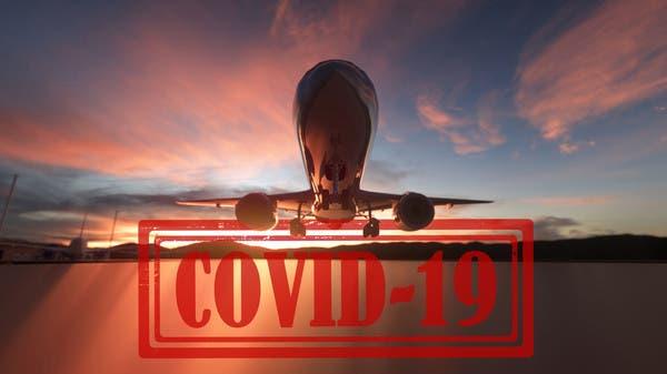 30 شركة طيران تبدأ تجارب جواز سفر كورونا الموحّد