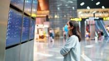 اقتراح أوروبي بتخفيف قيود السفر.. تلقي لقاح كورونا شرط استقبال المسافرين