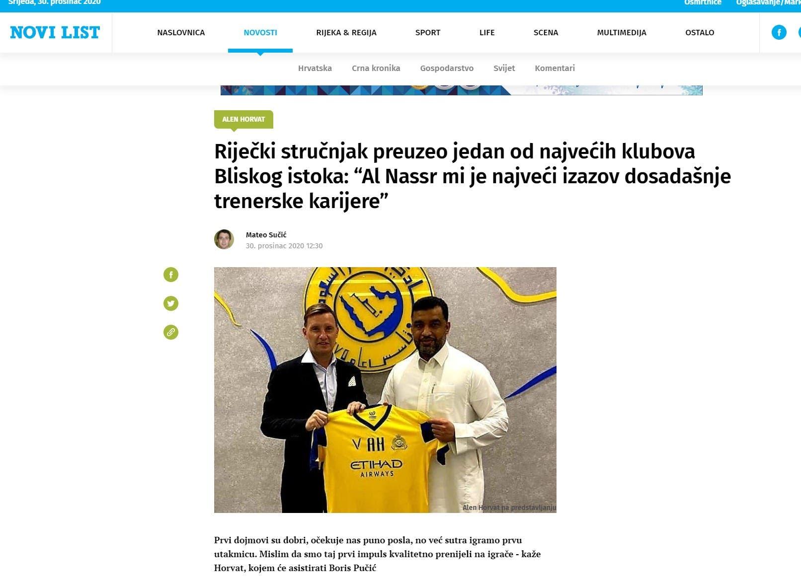 صورة ضوئية من موقع الصحيفة الكرواتية