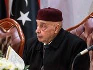 سرت.. صالح يدعو النواب لجلسة منح الثقة في الحكومة