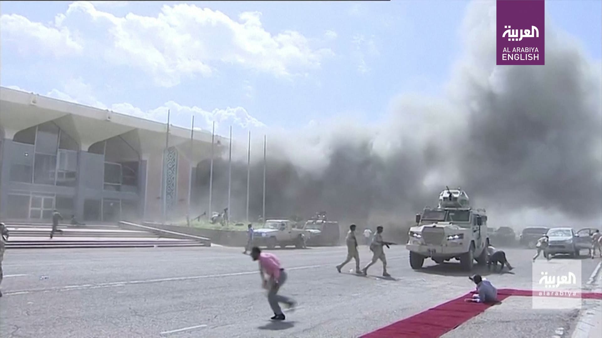 Moment of Aden Airport Attack