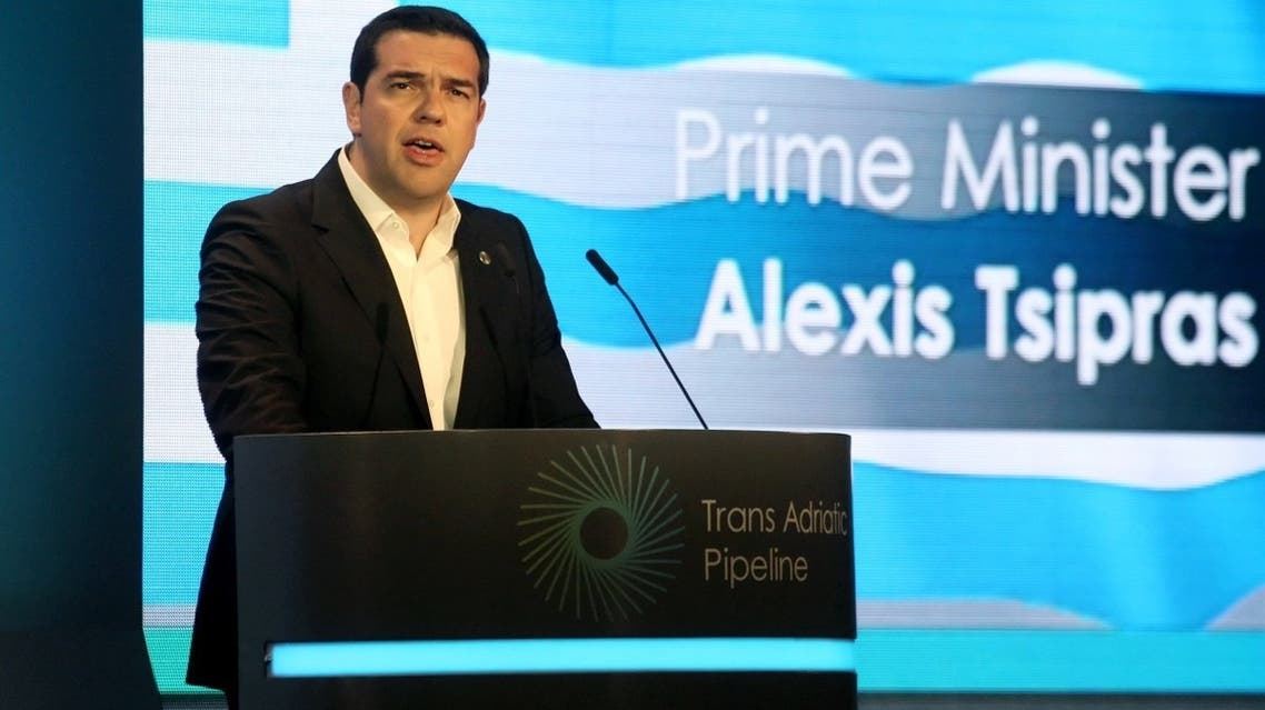 Greek Prime Minister Alexis Tsipras addresses guests during a ceremony inaugurating the construction of the Trans Adriatic Pipeline (TAP) in Thessaloniki on May 17, 2016. (AFP)