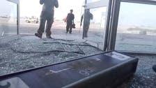 5 women killed in NYD blast at Yemen wedding hall