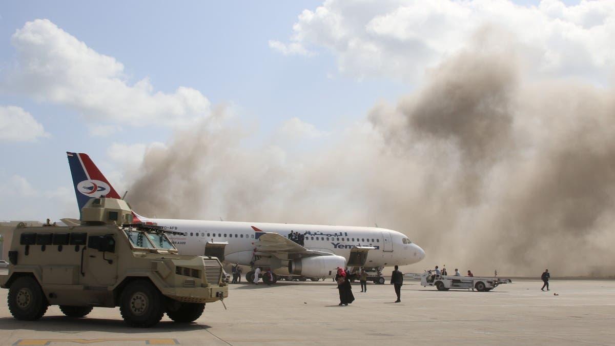 """""""إعمار اليمن"""": نعمل بشكل عاجل لإعادة تشغيل مطار عدن"""