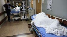 Worldwide coronavirus death toll hits 2,107,903: AFP COVID-19 tally
