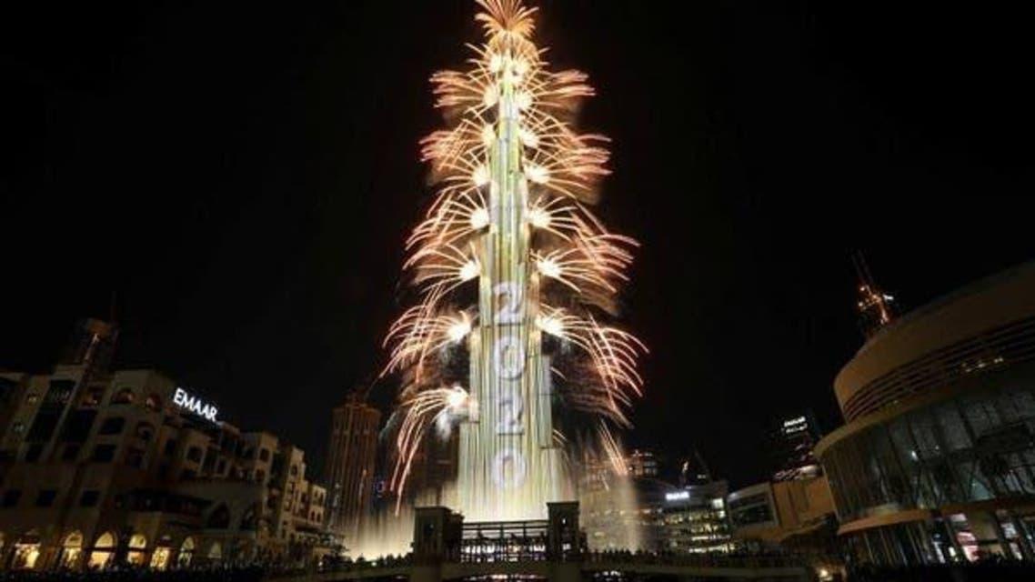 UAE New Year