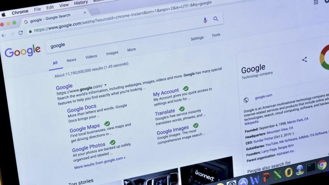 google-s-search-quality-raters-guidelines-a-guide-for-seo-beginners-5ea84dfa3395b-1280x720-1