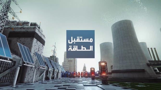 مستقبل الطاقة | الإمارات.. مستهدفات جديدة لأجل المناخ