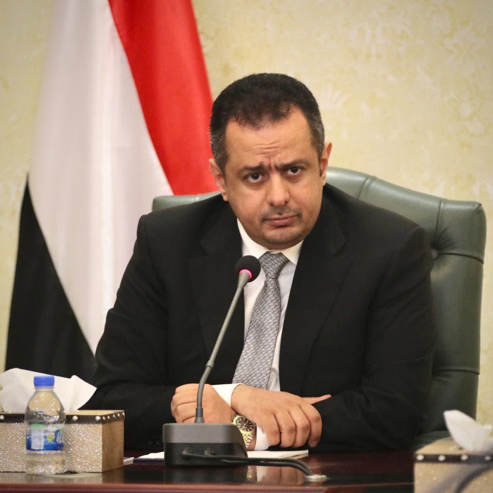 معين عبدالملك:تصنيف الحوثي
