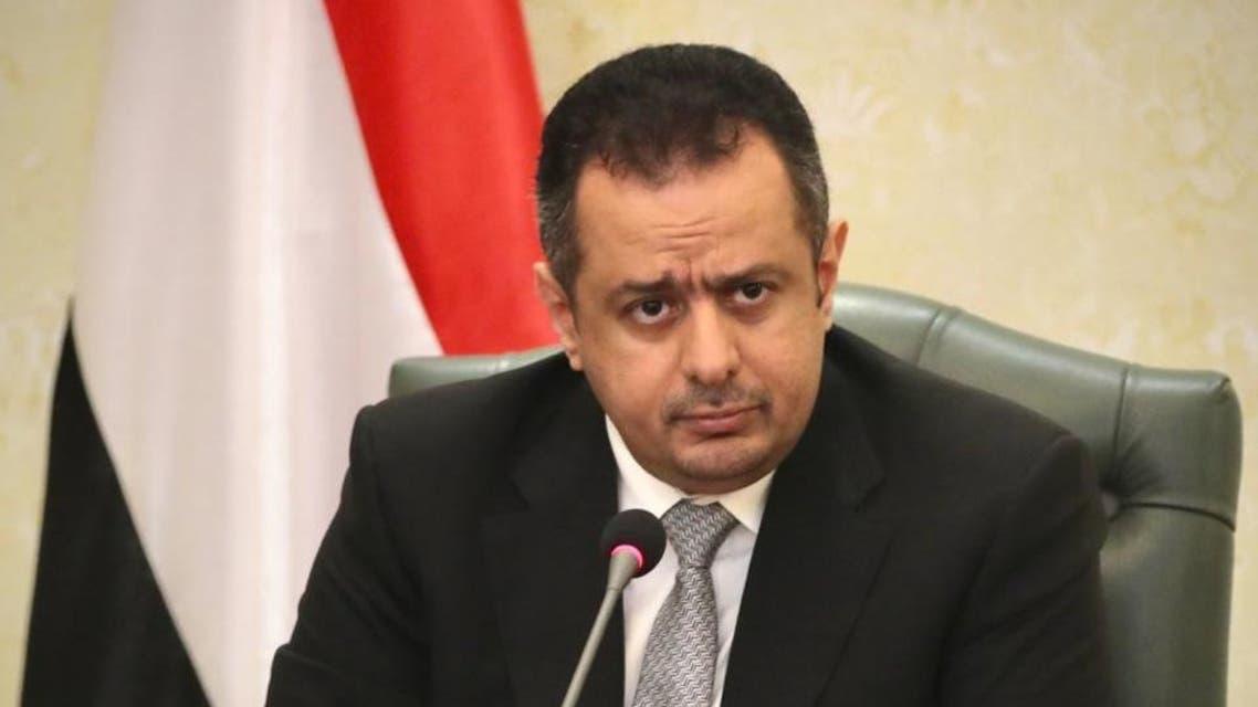 رئيس مجلس الوزراء اليمني معين عبد الملك