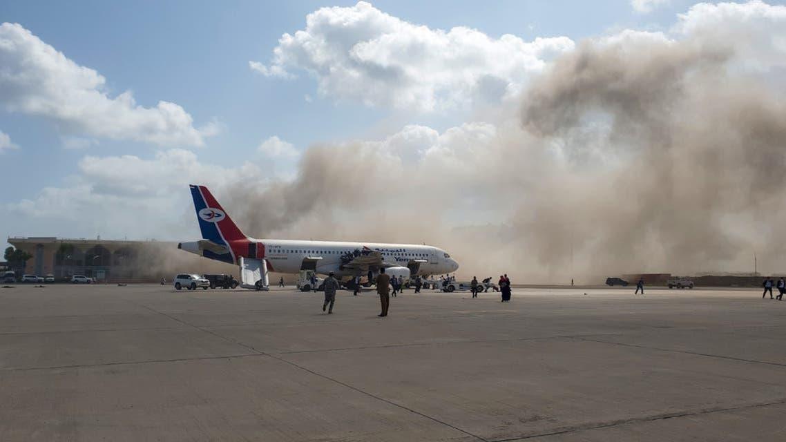 Yamen :Aden Airport under attack