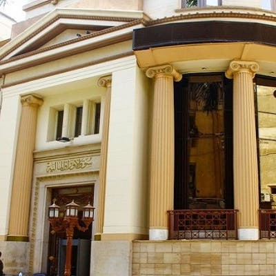 بورصة مصر تقرر تطوير منهجية احتساب سعر إغلاق الأسهم