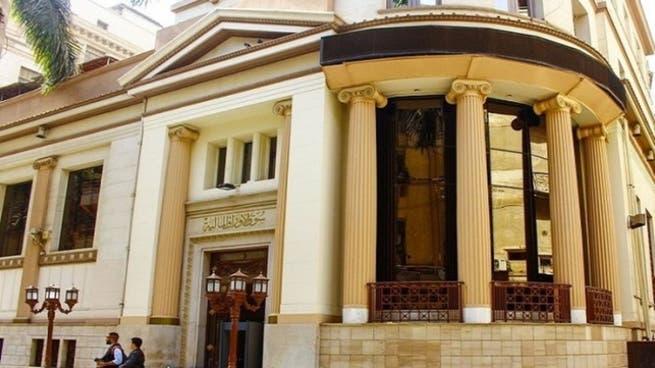 البورصة المصريةتطلق مؤشراً جديدا للسندات الحكومية غداً