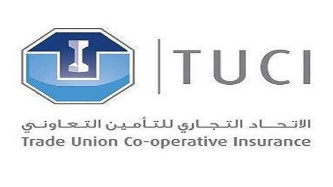 معلومات-عن-شركة-الاتحاد-التجاري-للتأمين-التعاوني-1