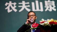 تخطى موكيش أمباني..هذا أغنى رجل في آسيا في 2020!