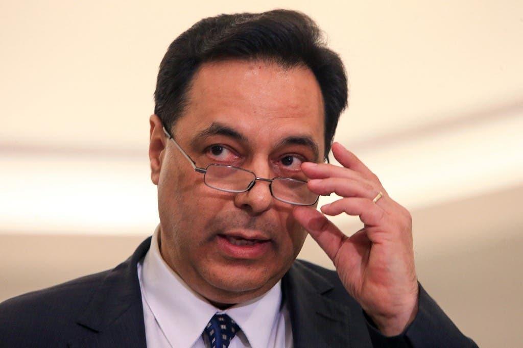 Lebanese Prime Minister-designate Hassan Diab. (AFP)
