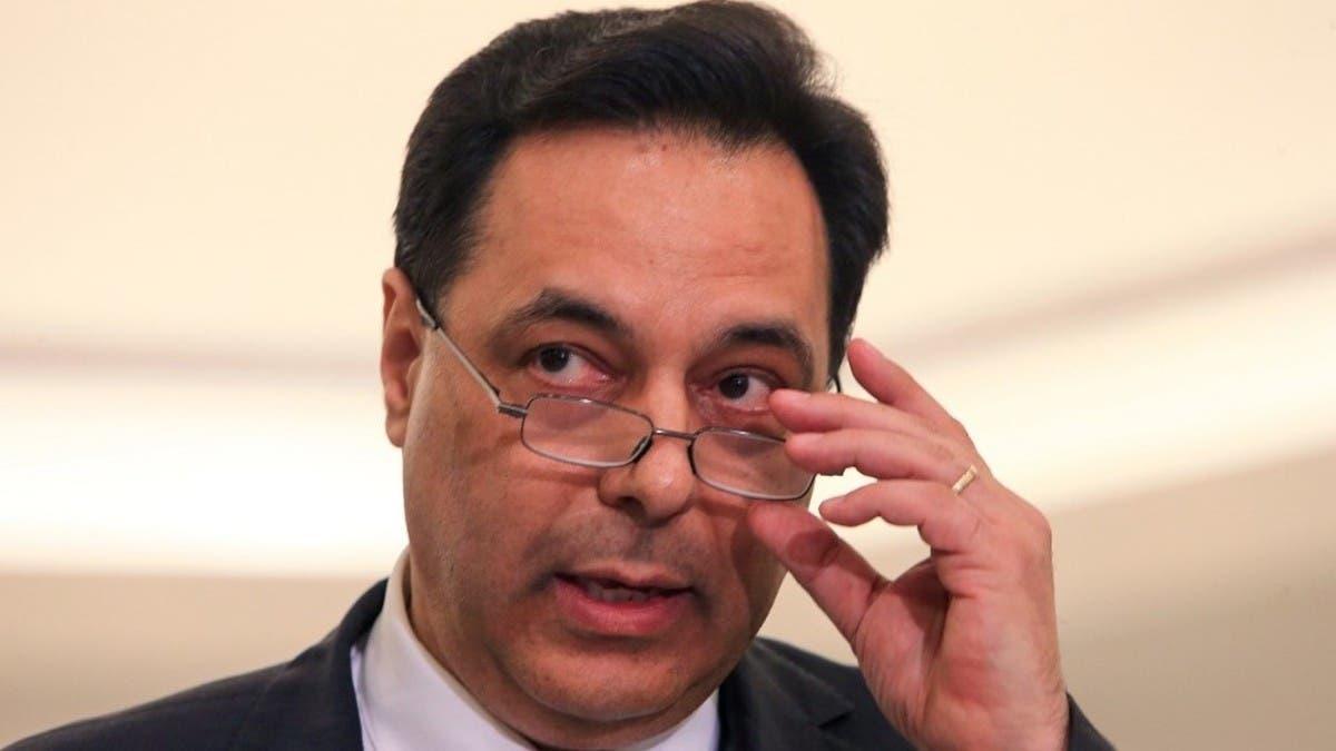 Lebanon PM's office backtracks on FBI report on Beirut port blast thumbnail