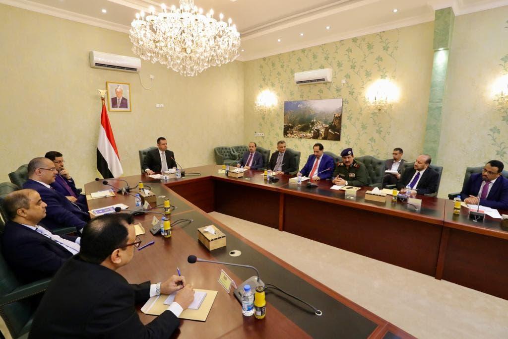 اجتماع مجلس الوزراء اليمني برئاسة معين عبد الملك