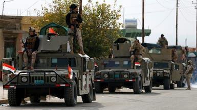 العراق: القبض على 13 إرهابياً من داعش في نينوى
