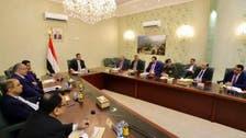 یمن میں تعمیر نو پروگرام عدن ہوائی اڈے کی فوری بحالی کے لیے کام کرے گا