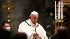 دنیا کو امن کی ضرورت ہے: پوپ فرانسیس کا سالِ نو پر پیغام
