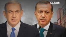 اسرائیل نہایت محتاط رہ کر ترکی کے ساتھ تعلقات کی بہتری کی جانب